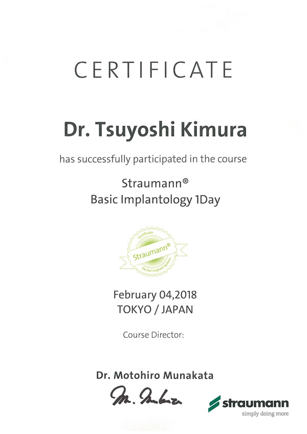 Straumann Basic Implantology certificate